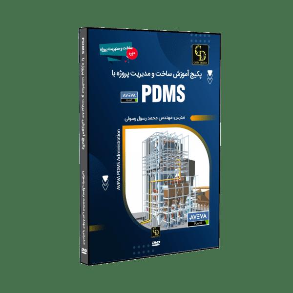 پکیج PDMS