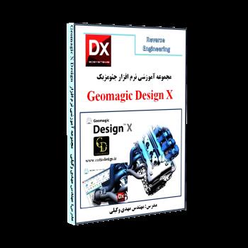 آموزش Geomagic design x