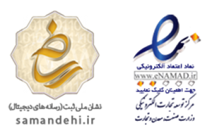 نماد اعتماد الکترونیکی کتیا دیزاین